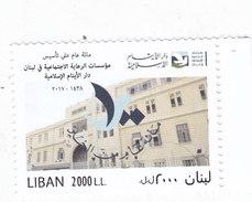 Lebanon-Liban New Issue 2017, 100th Ann Makassed Orphenage  1v. MNH Complete Set -SKRILL  PAY. ONLY - Lebanon