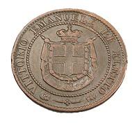 2 Centesimi - Italie - 1859 - Bronze - TTB - - Gobierno Revolucionario Provisional