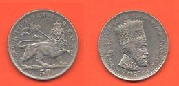 Etiopia 50 Matonas 1930 - 1931 - Etiopia