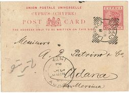 CTN49-12 - CHYPRE EP CP LARNACA / ADANA MAY 1899 - Chypre (...-1960)