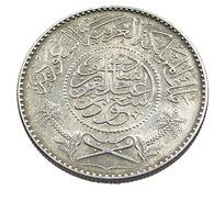 Riyal  - Arabie Saoudite - AH 1374  - Argent - TTB - - Arabie Saoudite