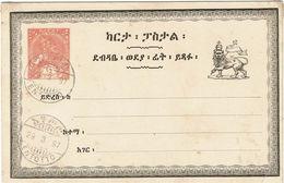 CTN49-12 - ETHIOPIE EP CP OBL. ENTOTTO 29/3/1897 - Ethiopia