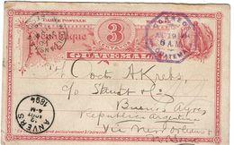 CTN49-12 - GUATEMALA EP CP CIRCULEE JUILLET 1894 A ETUDIER - Guatemala
