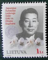 HOMMAGE A CHIUNE SUGIHARA 2004 - NEUF ** - YT 742 - MI 848 - Lituanie