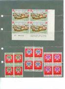 SMOM 1971(141516) Quartina 4° Cent. Battaglia Di Lepanto, 20° Ann.Comm.ONU Per I Rifugiati, Natale, Vedere 2 Scan - Malte (Ordre De)