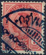 Stamp THAILAND,SIAM  1899 Used Lot#52 - Tailandia