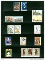 SAN MARINO - ANNATA COMPLETA 1986 Compreso Foglietto - NUOVI MNH - Annate Complete