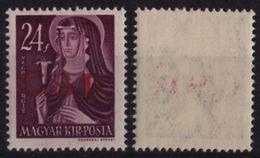 1945 Czechoslovakia / CCCP Occupation - Hungary - Rimaszombat Rimavska Sobota - St. Margaret Overprint C.S.P Flower Lily - Unused Stamps