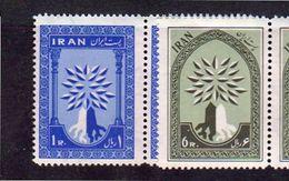 1960 World Refugee One Set MNH (i97a) - Iran