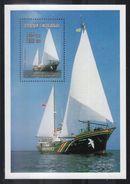 MADAGASCAR - 1996 - Bloc 99 - 25ème Anniversaire De GREENPEACE - Voilier De L'Association Internationale - Madagascar (1960-...)