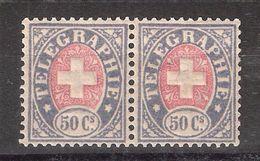 SUISSE, Telegraphe 1869 - 1881 , PAIRE Yvert N° 4 A  Fils De Soie, 50 C Bleu  Rose ,neuve ** / MNH, TB - Telegrafo