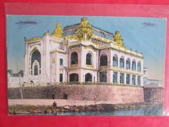 Constanja ; Casino ; Cachet Militaire - Romania