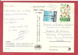 Y&T N°X  CP ALEXANDRIE    Vers  FRANCE 1985  2 SCANS - Égypte