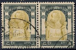 Stamp THAILAND,SIAM  1905 Used Lot#92 - Thailand
