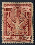 Stamp THAILAND,SIAM  1910 Used Lot#115 - Thaïlande