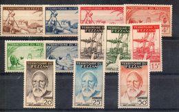Fezzan. Série De 1951 - Fezzan (1943-1951)