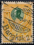 Stamp THAILAND,SIAM  1910 Used Lot#124 - Thailand