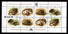 2016 WWF- Turtles S/M – Used/oblitere (O) BULGARIA / Bulgarie - W.W.F.