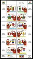 Venezuela,  Scott 2014 # 1676-1678,  Issued 2007,  2 Sheets Of 10 + Sheet Of 12,  MNH,  Cat $ 60.00,  Mascots - Venezuela