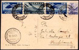 SKATING - ITALIA MONFALCONE 1948 - CAMPIONATI MONDIALI PATTINAGGIO - CARTOLINA VIAGGIATA - Autres