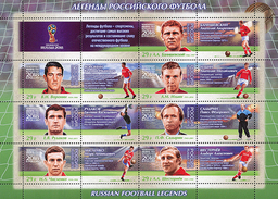 Russia 2016  Soccer - Football WC 2018 Legends Of Russian Football (2) Sheet MNH - Coupe Du Monde