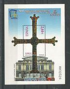 ESPAÑA 2008 - ED 4411 ** - Blocks & Sheetlets & Panes