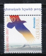 Armenien / Armenie / Armenia 2017, 25th Ann. Of The Issue Of The First Postage Stamps, Eagle Mountain ARARAT - MNH ** - Armenia