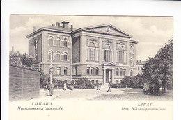 Latvia Libau 04 - Latvia