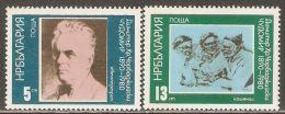 Bulgaria 1980 Mi# 2887-2888 ** MNH - Demeter H. Tchorbadjiiski / Paintings - Nuovi