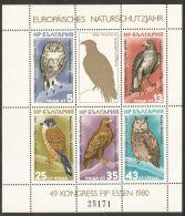 Bulgaria 1980 Mi# Block 105 ** MNH - Birds - Bulgarie