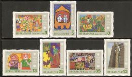 Bulgaria 1980 Mi# 2921-2927 ** MNH - Int'l Year Of The Child / Children's Drawings - Nuovi