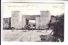 Middle Central Asia Russian Empire UZBEKISTAN KOKAND POSTED - Uzbekistan