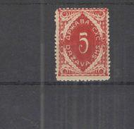 Slovenia  1911/18 Allegoria Emissione  Valore N.1 Usato N 1. Scott.3LJ1 See Scans - Slovenia