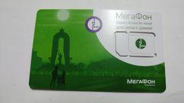 Turkmenistan-G.S.M-merooh-mint-(icc Id-89992039562537355) - Tadjikistan