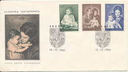 Greece FDC The Royal Family 19-12-1966 With Cachet - FDC