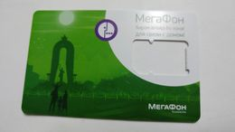 Turkmenistan-G.S.M-merooh-used-(icc Id-89992039562537352) - Turkmenistan