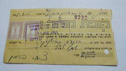 Israel-loan Fund-cooperative Soviety Of Workers In Tel-aviv-(15.8.1945) - Israel