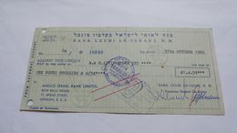 Israel-bank Leumi Le Israrl Limited-(28.10.1969)-(number Cheek-16040) - Israel