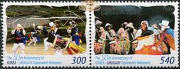 Korea South. 2014. 50th Anniversary Of Korea - Uruguay Diplomatic Relations (MNHOG **) Block Of 2 Stamps [DLC.ST-003109] - Corée Du Sud