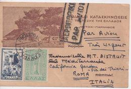 CPA.Grèce.1952. - Greece