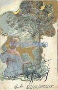 73911 ART ARTE WOMAN LOOKING LANDSCAPE CIRCULATED TO ARGENTINA POSTAL POSTCARD - Illustratoren & Fotografen