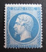 LOT OE/176 - NAPOLEON III N°22 - NSG - Cote : 100,00 € - 1862 Napoleon III