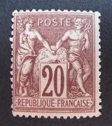 LOT OE/182 - SAGE Type I N°67 - N* - Cote : 825,00 € - 1876-1878 Sage (Type I)