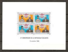 HB AFRICA  ///  (C059) MADAGASCAR   YVERT Nº:  BF-5 **MNH - Madagascar (1960-...)