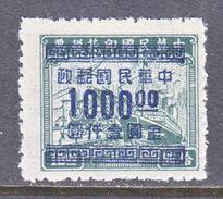 OLD  CHINA  940  * - 1912-1949 Republic