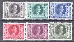 GERMANY  B 231-6  ** - Unused Stamps
