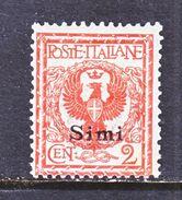 ITALY  SIMI  1   * - Aegean (Simi)