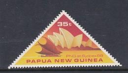 Papua New Guinea SG 575 1988 Sydpex 88 Mint Never Hinged - Papoea-Nieuw-Guinea