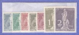 BER SC #9N35-41 MNH 1949 UPU, 75th Anniversary CV $550.00 - Unused Stamps