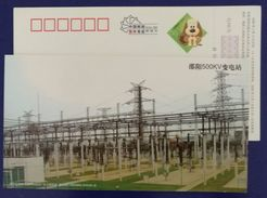 500 KV Substation,China 2006 Shaoyang Post New Year Greeting Advertising Pre-stamped Card - Electricité